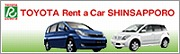 Toyota Car Rental, Toyota Car Hire
